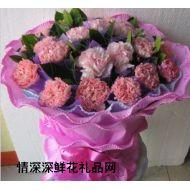 教师节鲜花,远方问候