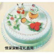 卡通蛋糕,情不自禁(8寸)
