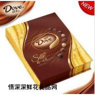 德芙巧克力,德芙巧克力精心之选160克
