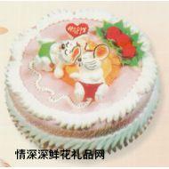 卡通蛋糕,朝夕相�(8寸)