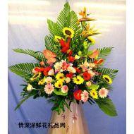 商务鲜花,港式艺术花蓝(2)