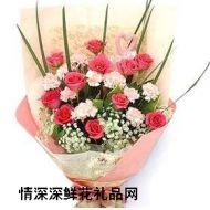 父亲节鲜花,幸福天赐