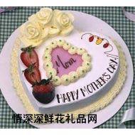 奶油蛋糕,真情无限(10寸)