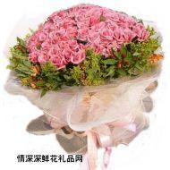99/999玫瑰,糊涂的爱
