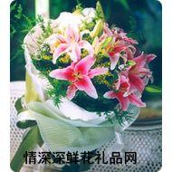 元旦鲜花,合家欢