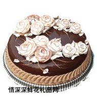 巧克力蛋糕,快乐的信使