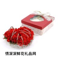 �Y盒花束,心型玫瑰花盒