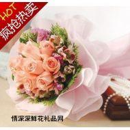 七夕节鲜花,快乐幸福(七夕特价)