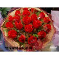 春节鲜花,爱我所爱