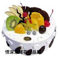 水果蛋糕,鲜果园(味美多品牌)