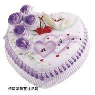 情人蛋糕,爱情海(上海麦欧品牌)