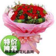 教师节鲜花,教师节献礼