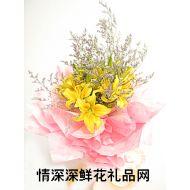 友情鲜花,灿烂心情