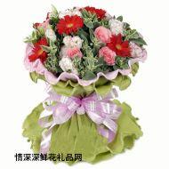 祝福鲜花,阳光心情