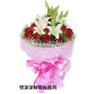 生日鲜花,爱,只因有你