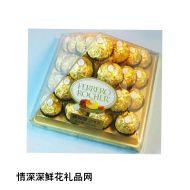 精美巧克力,费列罗金莎金字塔礼盒