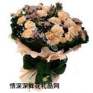 教师节鲜花,情深意切