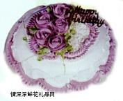 精品蛋糕,玫瑰花床(10寸)