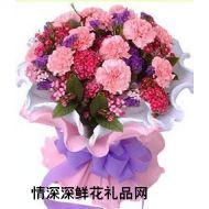 母亲节鲜花,美好祝福