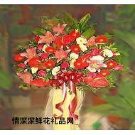商务鲜花,福运齐来