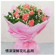 玫瑰花,默默的祝福