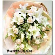 台湾鲜花,为爱宁愿不自由