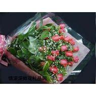 天津鲜花,红色依恋
