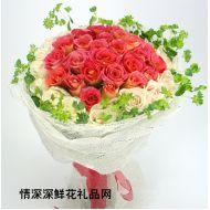 精品鲜花,纯真年代(提前预定)