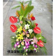 国庆节鲜花,飞黄腾达