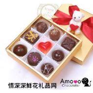 精美巧克力,Amovo巧克力  礼品B2109