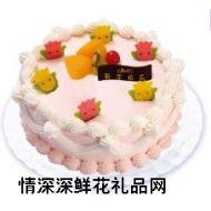 鲜奶蛋糕,风暖阳晴
