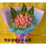 天津鲜花,心心知我心