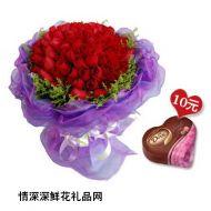 情人节鲜花,情人节特别推荐 爱如潮水