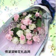 中秋节鲜花,老师的爱