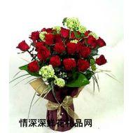 香港鲜花,爱的就是你