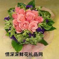 深圳鲜花,今生有你