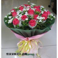 玫瑰花,快乐每一天