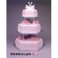 婚�Y蛋糕,珠�璧合
