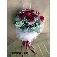 求婚鲜花,你是我今生的新娘