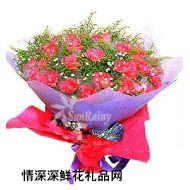 亲情鲜花,感恩的心
