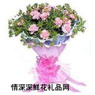 三八��r花,�日祝福