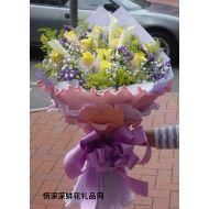 香港鲜花,最浪漫的事