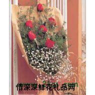 广州鲜花,随缘