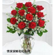 广州鲜花,真的好想你