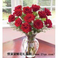 玫瑰花,深爱着你