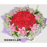 99/999玫瑰,一生中最爱