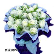 七夕节鲜花,七夕 相守一生