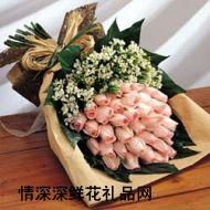 父亲节鲜花,情深意长