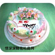 国际蛋糕,花团锦簇(欧洲)