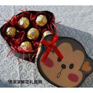 费列巧克力,情人节&新年精美礼物/生日礼物/费列罗巧克力礼盒6粒装/送朋友送恋人